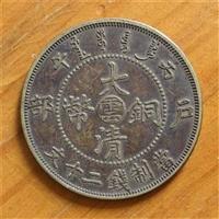 大清铜币广东省造去哪里鉴定交易好
