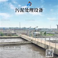 打桩泥浆处理设备 隰县浓缩脱水机厂家