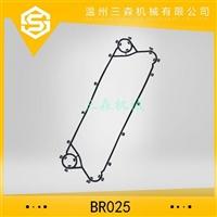 浙江三森换热器橡胶垫BR025