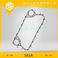 浙江三森换热器橡胶垫S41A