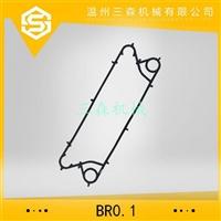 浙江三森换热器密封垫橡胶片BR0.1
