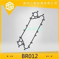 浙江三森换热器橡胶垫BR012