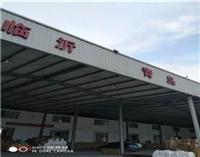 嘉兴到广州专线平湖物流公司