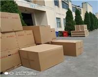 嘉兴到北京专线平湖物流公司