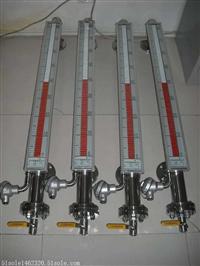 信誉级卖家维思克UFZ-4高压磁翻板液位计