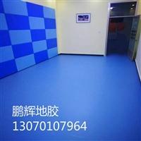 地板塑胶多钱一平方 塑胶地板用什么胶水