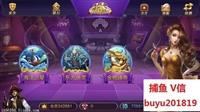 杭州捕鱼游戏注册分选