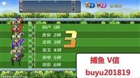 上海手机捕鱼游戏注册分