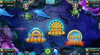 幸运六狮捕鱼游戏   手机捕鱼下载  正版星力手机捕渔下载