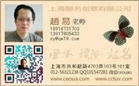 苏州风水学上海家居风水中国装饰界风水办公室风水别墅风水风水店