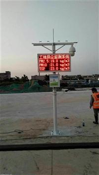 深圳工地扬尘在线检测仪 建筑工地扬尘噪声系统 扬尘监测系统