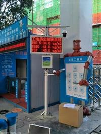 郑州道路扬尘检测系统 ,扬尘噪声在线监测系统,手持式扬尘检测仪