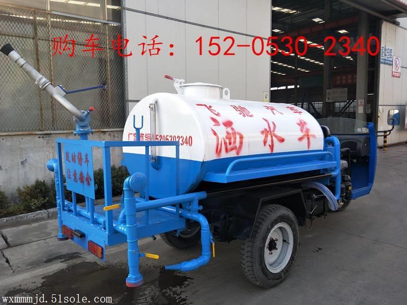 河南方城2立方三轮灑水車价格 3立方雾炮灑水車厂家
