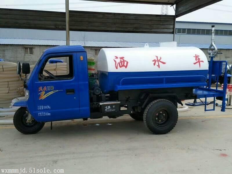 菏泽三轮灑水車 三轮雾炮灑水車厂家 灑水車价格