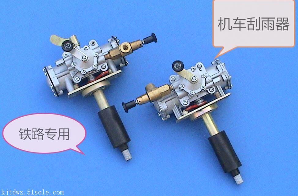 气动刮雨器GZL-40,电动刮雨器GZL-110,