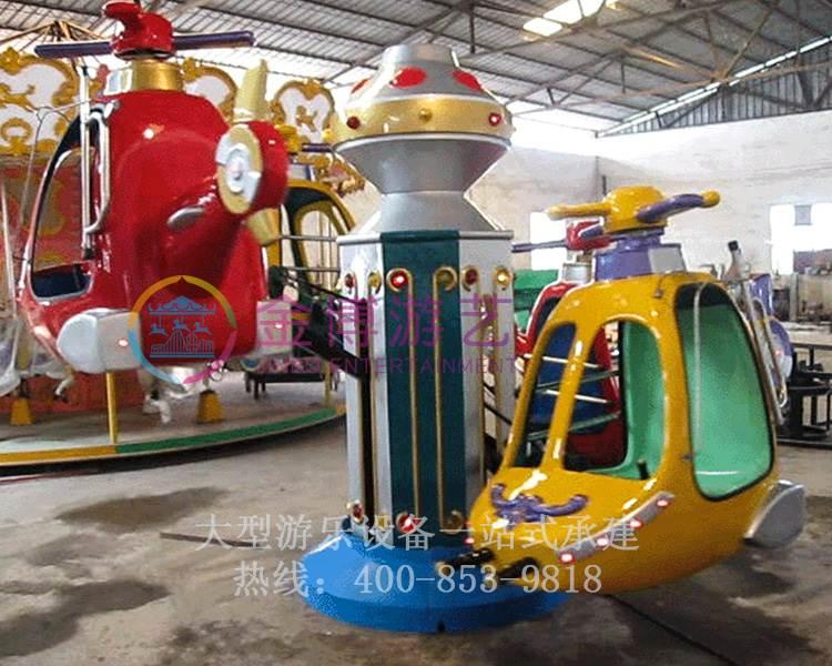 游乐场大型游乐设备儿童游乐机械设备,新款设计游乐场大型游乐设图片
