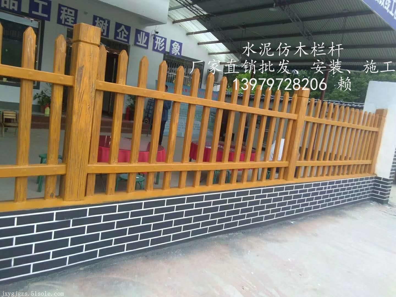 水泥仿木护栏厂家供应商
