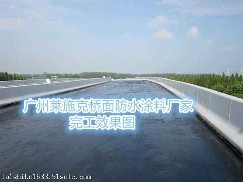 桥面抛丸桥面防水层桥面防水涂料