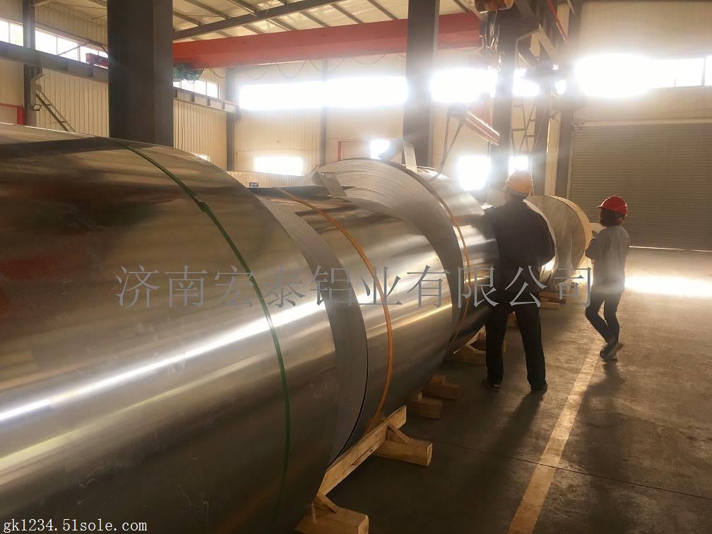 厂家供应保温铝卷/防腐铝卷/纯铝卷/合金铝卷