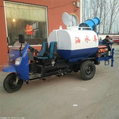 三轮洒水车厂家 郓城澎湖三轮洒水车价格
