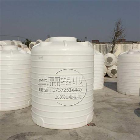 河南IBC集装桶 半吨桶 千升桶?500L化工桶厂家