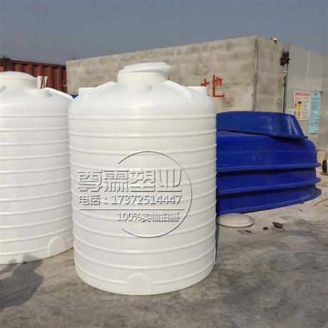 3000L塑料水箱?3立方塑料水塔?3吨PE储罐厂家