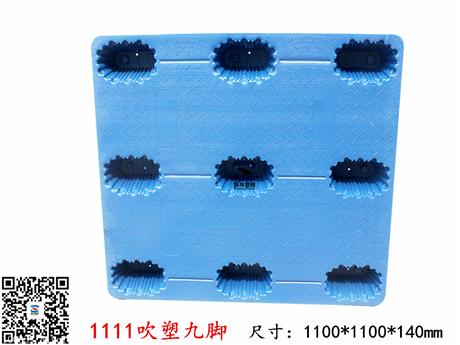 贵州塑料托盘厂家价格