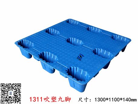 贵阳塑料托盘 、都匀塑料栈板 、赤水塑料地台板