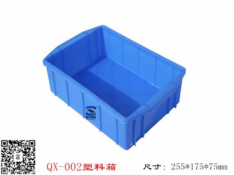 贵阳塑料周转箱 塑胶盒 零件箱 打不烂塑料箱