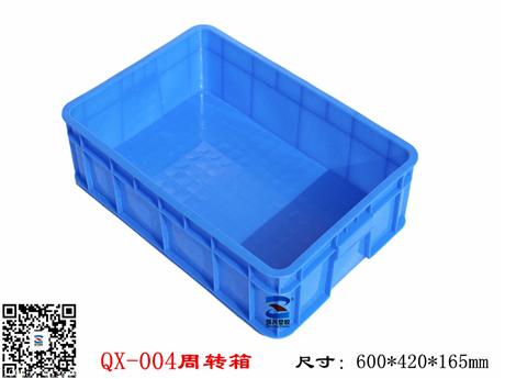 贵阳塑料周转箱价格 遵义塑料箱 凯里塑料食品箱 兴义乔丰塑料箱