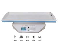 超声波婴幼儿身长体重测量仪