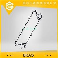 浙江三森橡胶垫密封胶条BR026