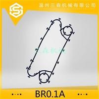 三森板式换热器橡胶垫密封条BR01A