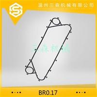 浙江三森板式换热器橡胶垫BR0.17