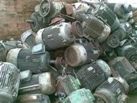 现金高价废马达回收 寮步废高价回收废马达