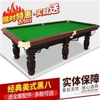 南京黑八臺球桌案子 廠家批發價格實惠質量過硬有意者可看貨