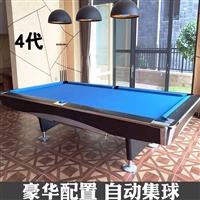 江蘇南京花式九球桌廠家直銷批發售賣零售 買桌球就選南京京尚牌