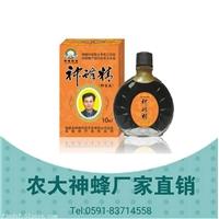 廠家直銷 福建農林大學神蜂科技10ml神蜂精