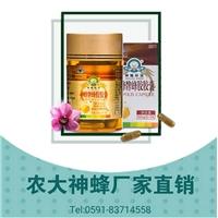 農大神蜂/神蜂科技50粒J9311蜂膠,降血脂,降血糖,降血壓等