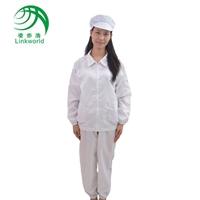 广东防静电生产商供应分体式防静电无尘服