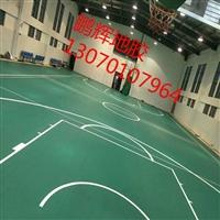 塑胶篮球场 运动地板 运动场地专用塑胶