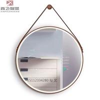 人工智能家居15.6寸智能洗手台镜浴室镜子 液晶显示器 智能魔镜