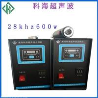 超聲波凈水器濾芯焊接機