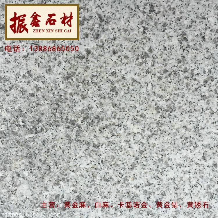 湖北随州珍珠白麻花岗岩石材 自有矿山