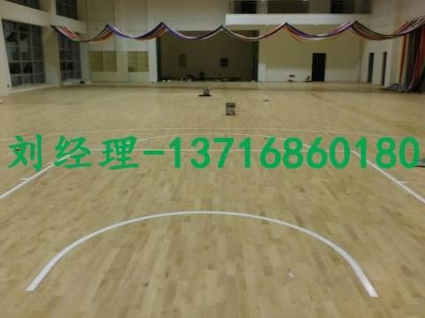 北京体育木地板 木地板价格 室内体育mu地板 欧氏东北硬枫木