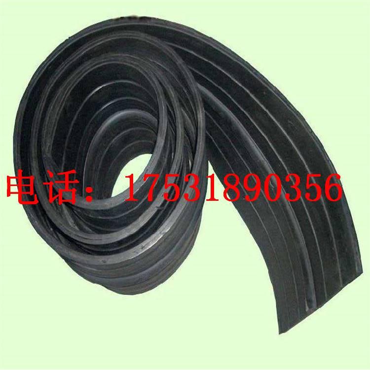 专业生产优质橡胶止水带 中埋背贴伸缩缝橡胶条 价格公道