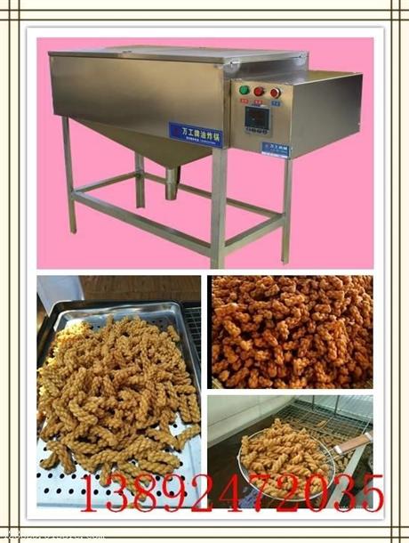 宝鸡油炸锅厂家 哪里有卖油水分离油炸锅 性价比高的油炸锅