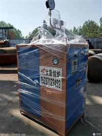 72KW 电磁蒸汽发生器,36kw电加热蒸汽发生器多少钱
