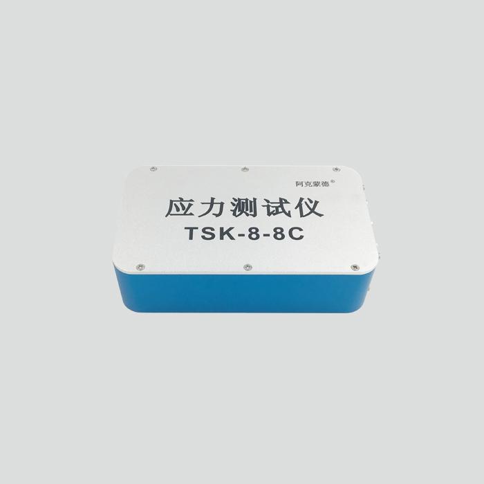 便攜式應力測試儀TSK-8-8C
