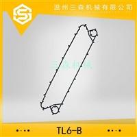 三森换热器密封垫橡胶条TL6-B